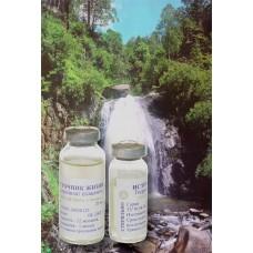 Гидролизат плаценты «Источник жизни» (10 мл)