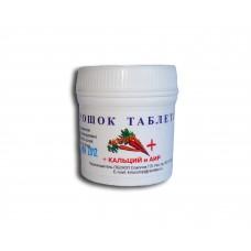 Витаминно-минеральный комплекс «Морковь+кальций+аир»