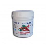 Витаминно-минеральный комплекс «Морковь+сельдерей»